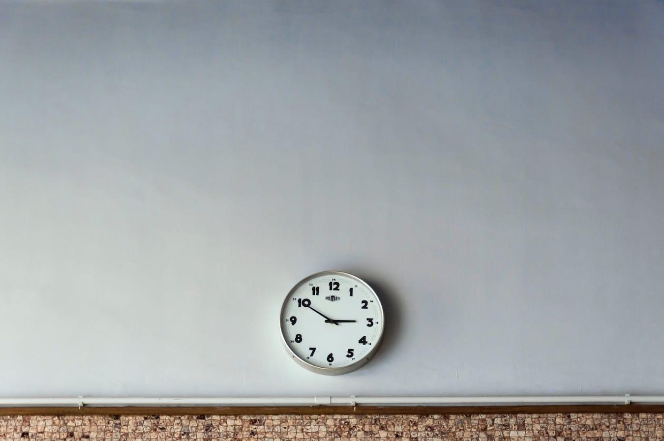 5 trucs pour des réunions plus efficaces